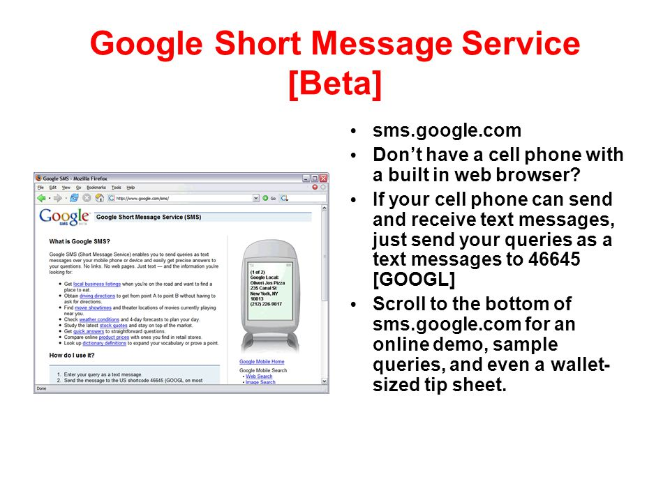 Google Short Message Service [Beta]